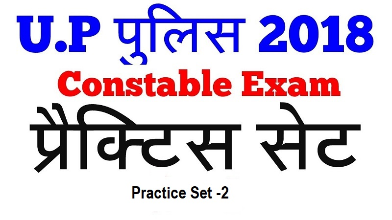 up bharti practice set 2