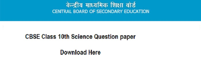 cbse-science-question-paper