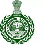 HSSC constable admit card